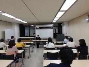 GCI通訳研修会(在留問題)2017.9/15